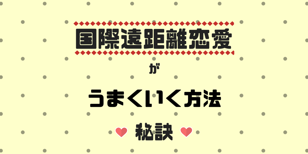 f:id:sabo-san:20181014181810p:plain