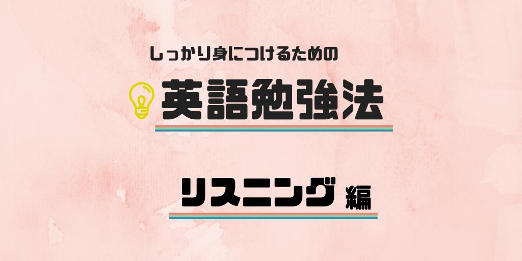 f:id:sabo-san:20181021101544p:plain