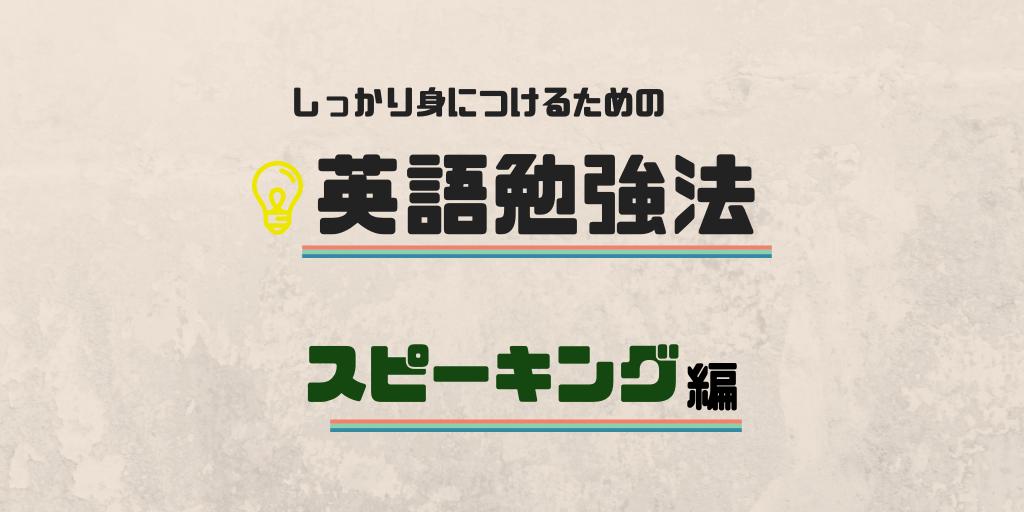 f:id:sabo-san:20181021101726p:plain