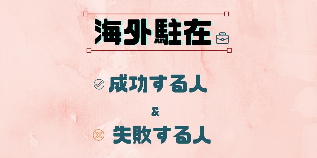 f:id:sabo-san:20181021105907p:plain