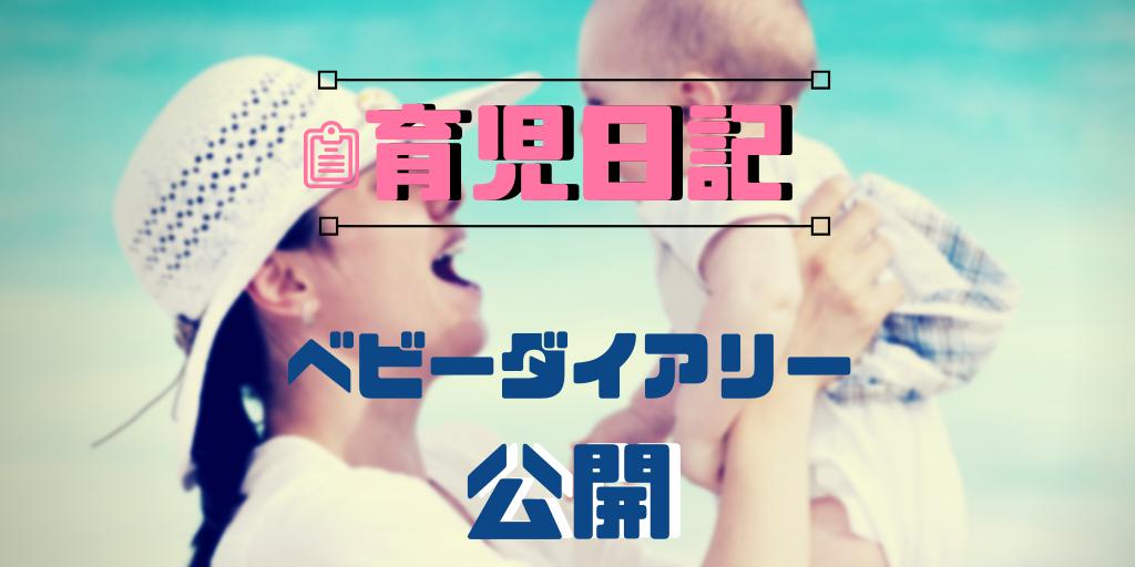 f:id:sabo-san:20181027114948p:plain