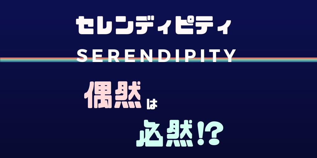f:id:sabo-san:20181104140010p:plain
