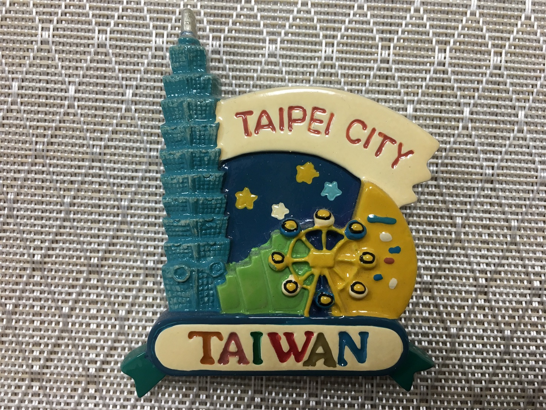 台湾・台北のマグネット