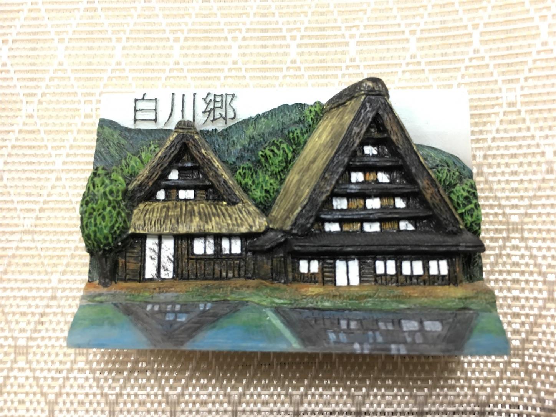 日本・白川郷のマグネット
