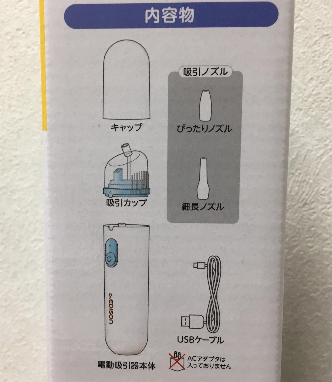 f:id:sabo-san:20190324214558j:image