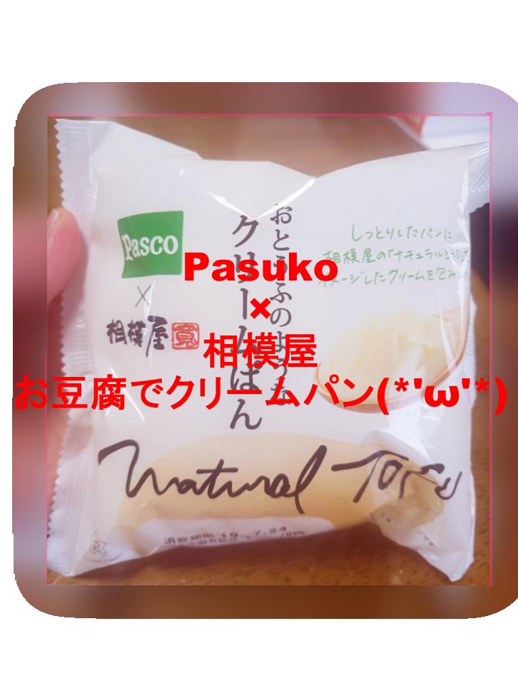 f:id:saborimax:20190804140651p:plain