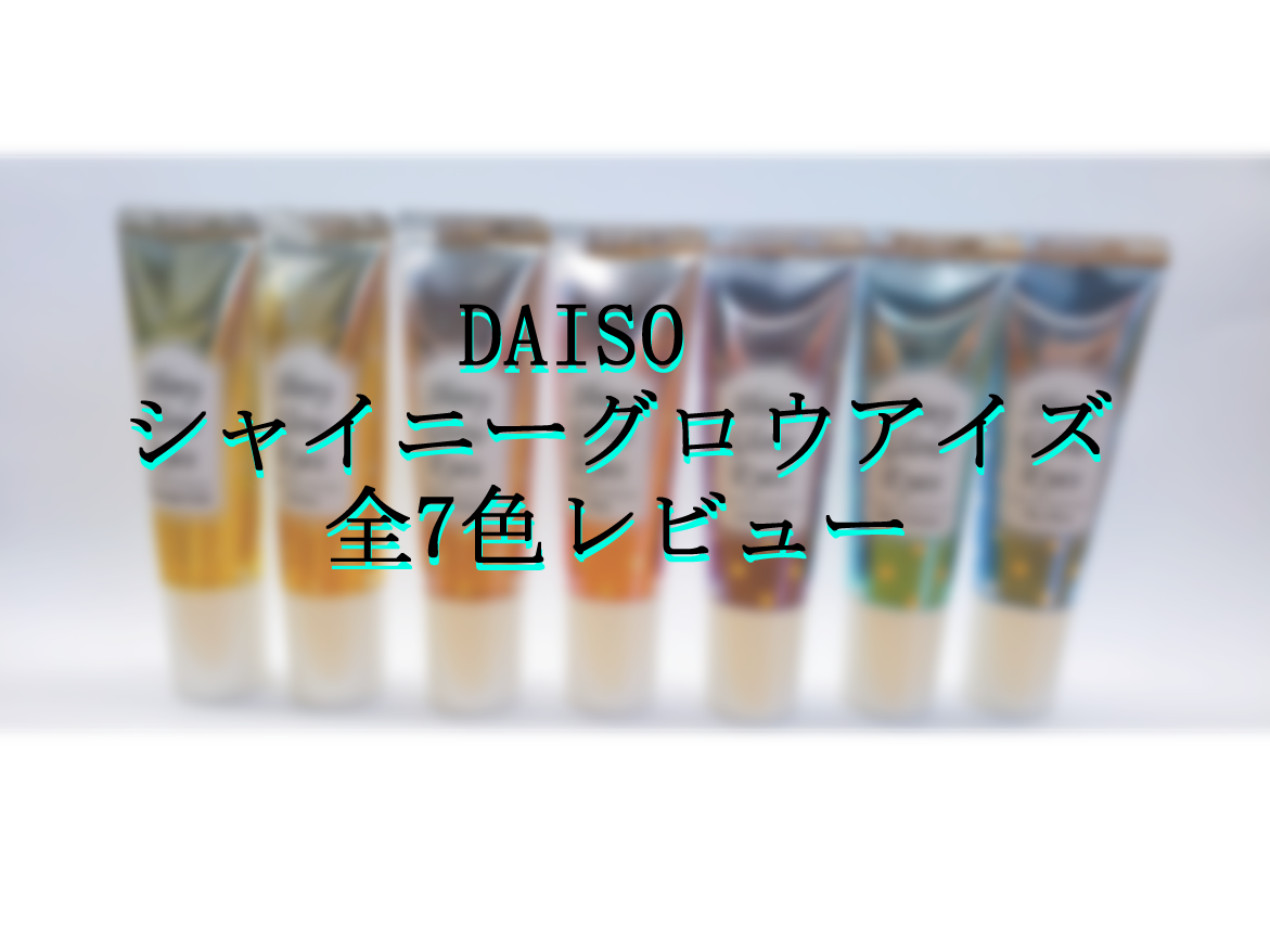 f:id:saborimax:20190901153022p:plain