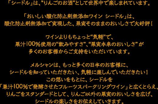 f:id:saborimax:20200509214549p:plain
