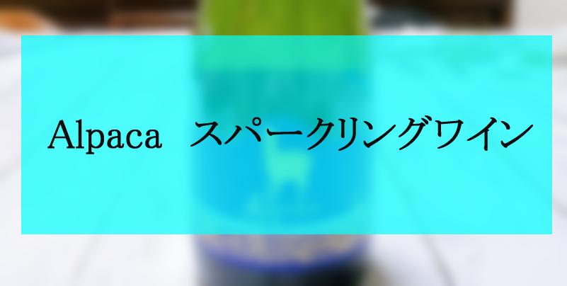 f:id:saborimax:20200517000349p:plain
