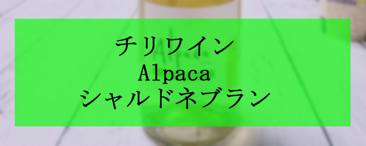 f:id:saborimax:20200531132644p:plain