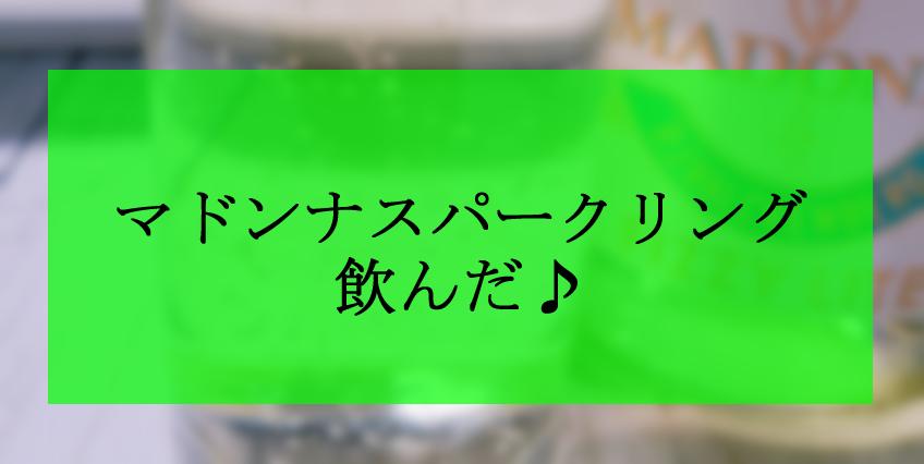 f:id:saborimax:20200604153850p:plain