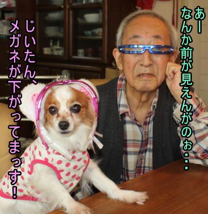 f:id:sabu36:20100316212600j:image
