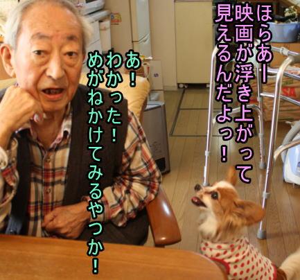 f:id:sabu36:20100316212603j:image