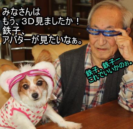 f:id:sabu36:20100316214425j:image