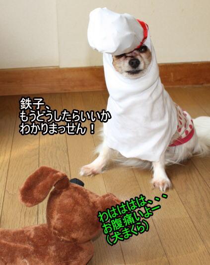 f:id:sabu36:20100318213609j:image