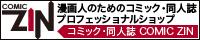 f:id:sabuichi31:20150831214651j:plain
