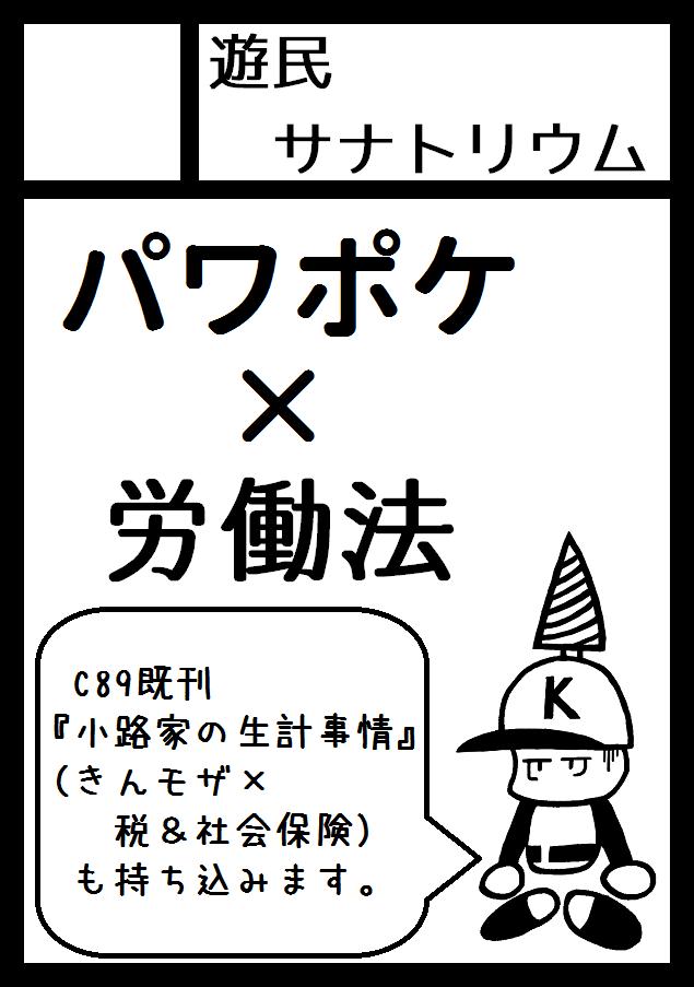 f:id:sabuichi31:20170611235847p:image:w300