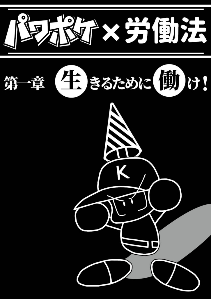 f:id:sabuichi31:20170805133015j:image:w400