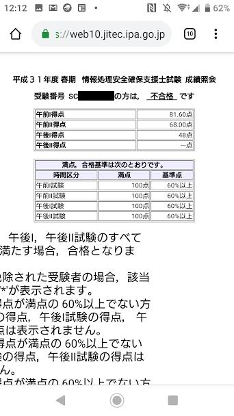f:id:sabukaruchan:20190624160927p:plain