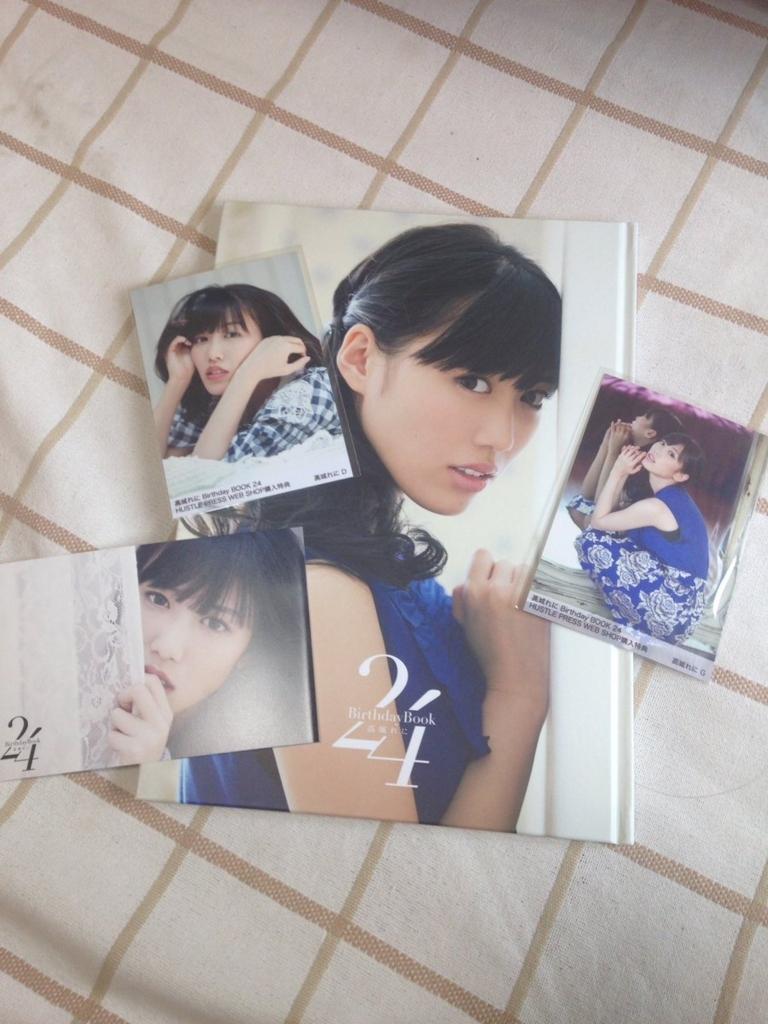 f:id:sabuochan:20170621224248j:plain