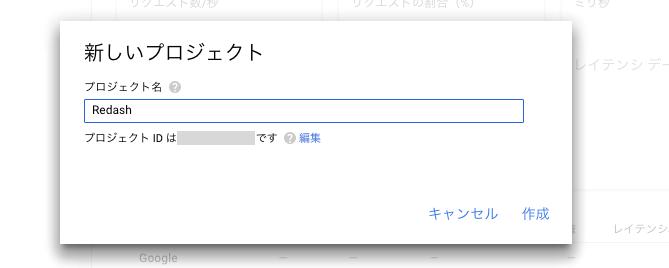f:id:saburesan:20170117151718p:plain