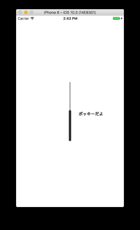 f:id:saburesan:20170831144354p:plain