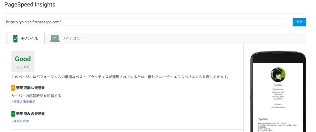 f:id:saburesan:20171114164328p:plain