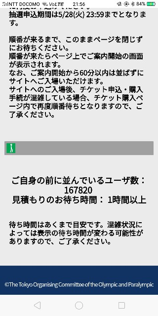 f:id:saburina2018:20190512002414j:image