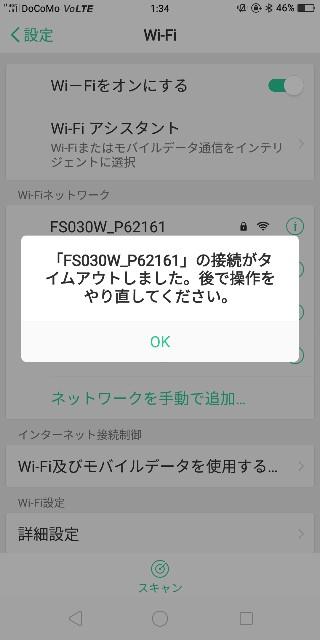 f:id:saburina2018:20190717012948j:image