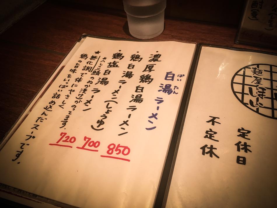 f:id:saburo55:20200809220143j:plain