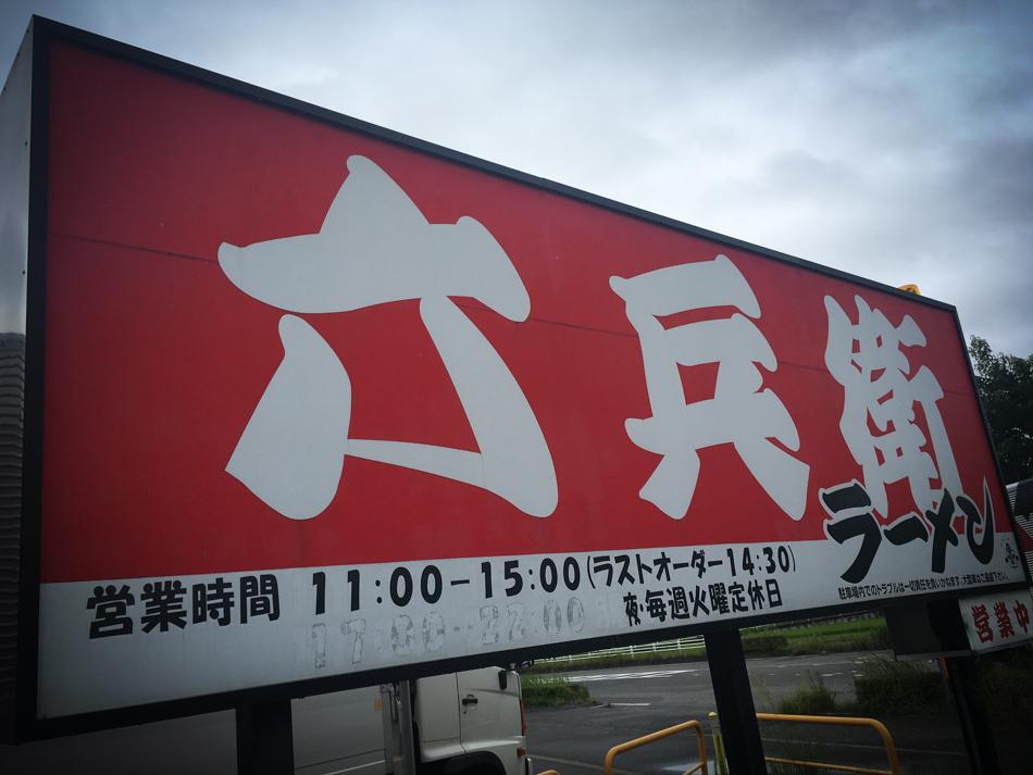 f:id:saburo55:20201026203452j:plain
