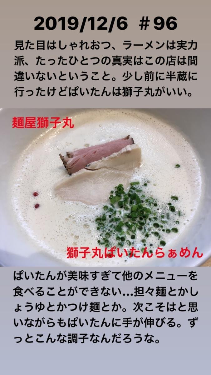 f:id:saburo55:20201107111507j:plain