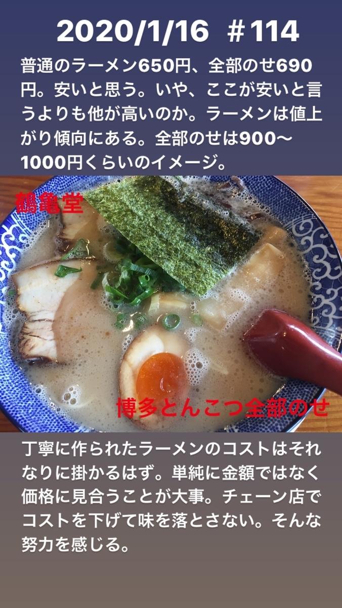 f:id:saburo55:20201112163005j:plain