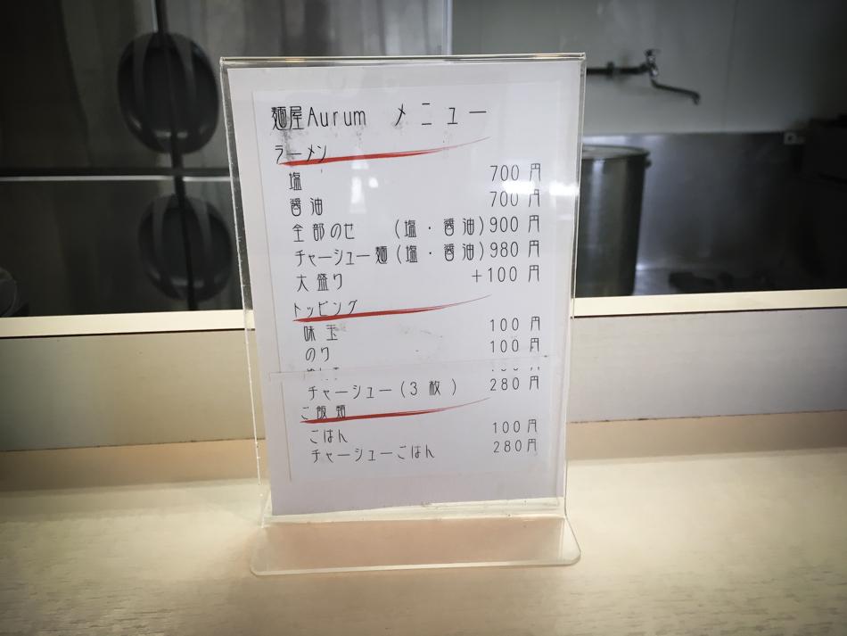 f:id:saburo55:20201116214143j:plain