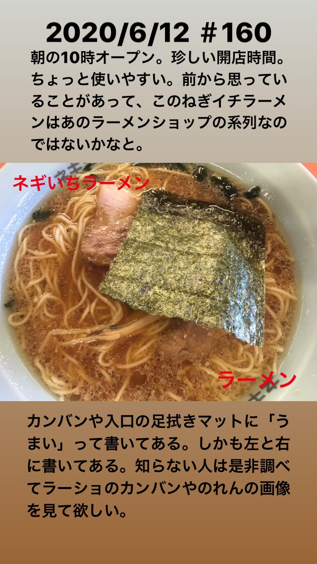 f:id:saburo55:20210102170934j:plain