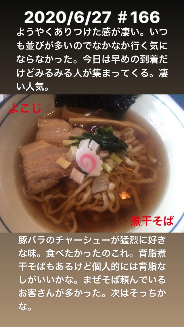 f:id:saburo55:20210126145230j:plain