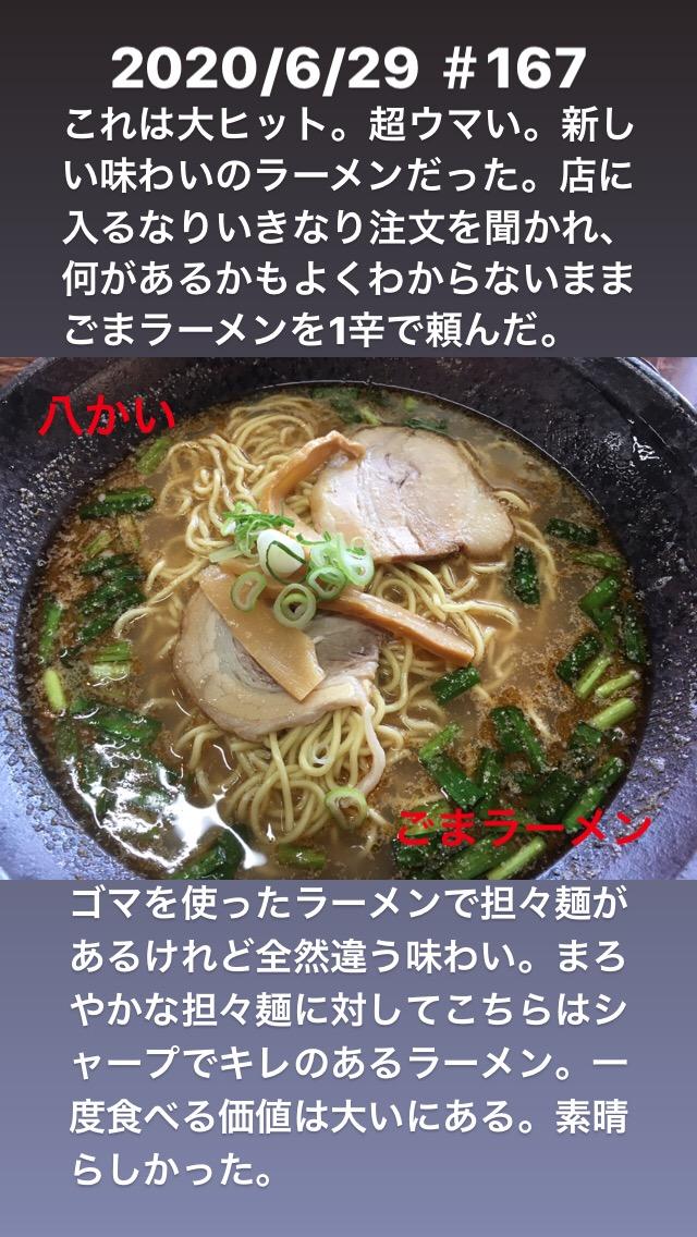 f:id:saburo55:20210126160152j:plain