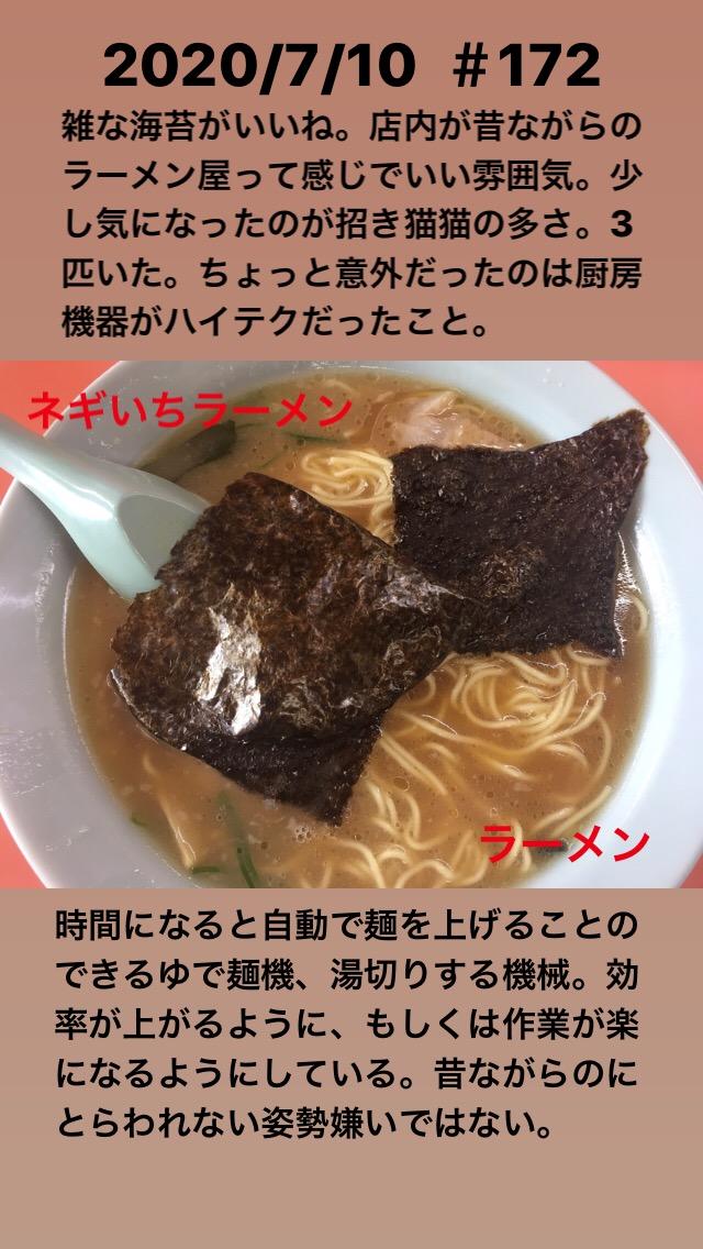 f:id:saburo55:20210201090333j:plain