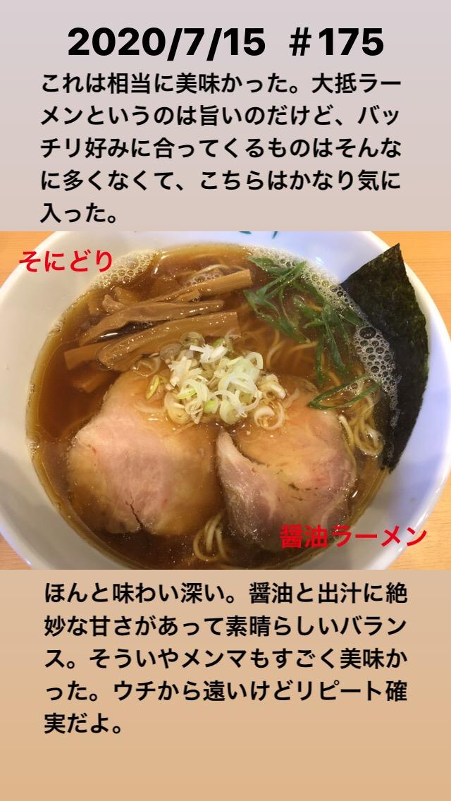 f:id:saburo55:20210201091711j:plain