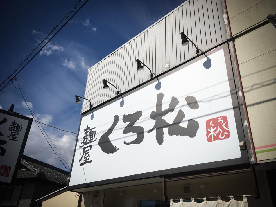 f:id:saburo55:20210212121410j:plain