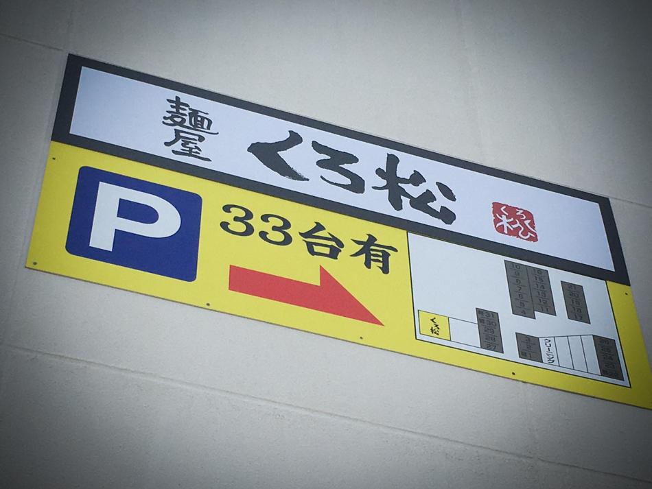 f:id:saburo55:20210212121436j:plain