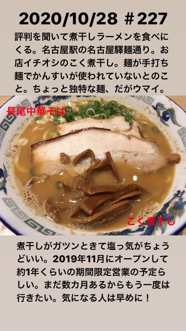 f:id:saburo55:20210403100627j:plain