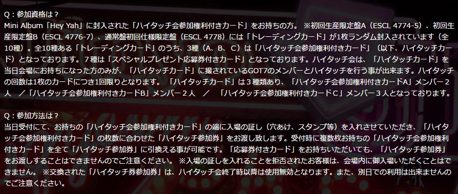 f:id:saburou919:20161113171321j:plain