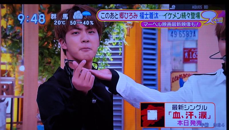 f:id:saburou919:20170514000514j:plain