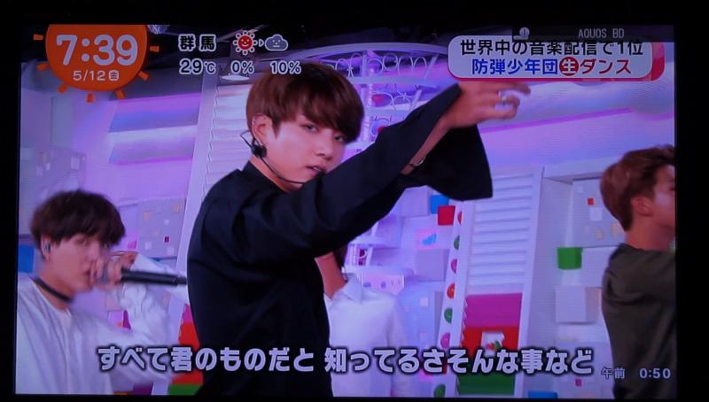 f:id:saburou919:20170514002727j:plain