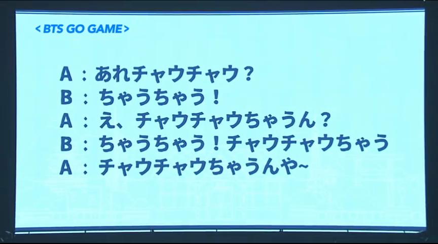 f:id:saburou919:20170717173547p:plain