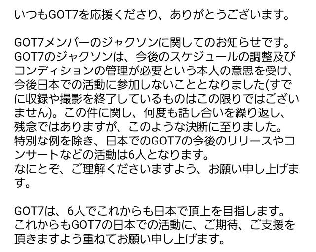 f:id:saburou919:20170907222121j:image