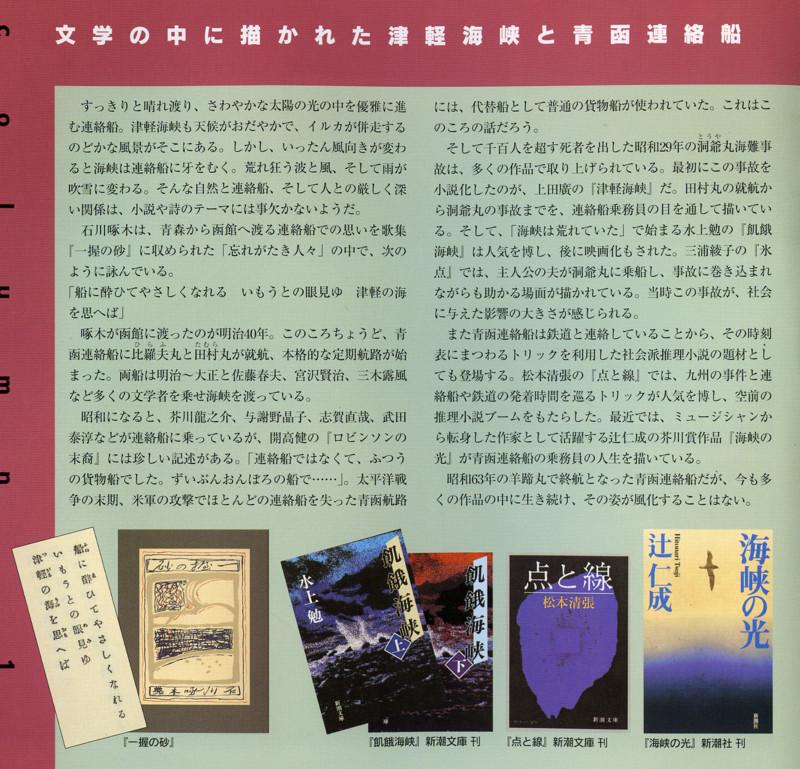 f:id:sacano-hidetoshi_19:20111003215233j:image