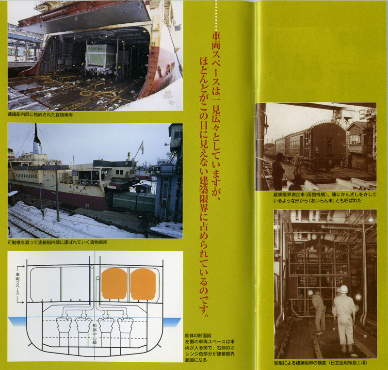 f:id:sacano-hidetoshi_19:20111003223348j:image
