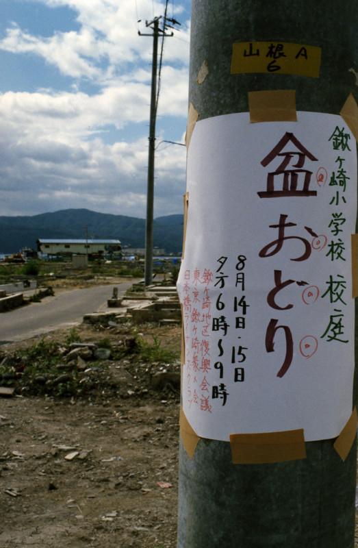 f:id:sacano-hidetoshi_19:20120923233123j:image